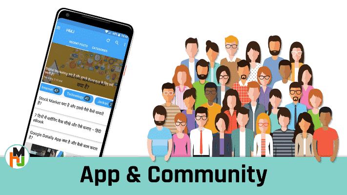 HindiMe Community & App