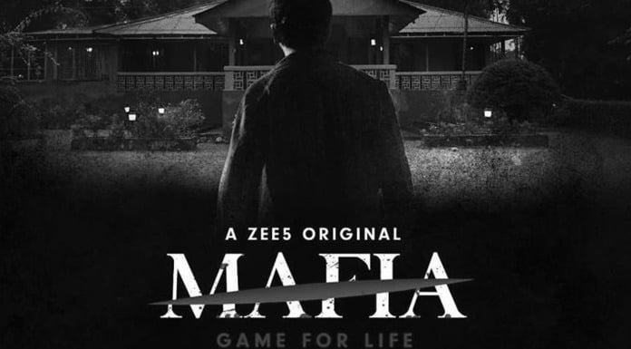 Mafia series download leaked online